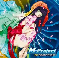 M-Project - NO ALTERNATIVE+