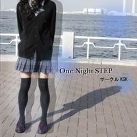 One Night STEP