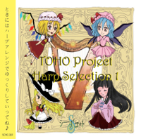 TOHO Project Harp Selection 1