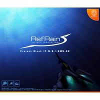 RefRain `prism memories`