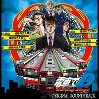 dc BurningStage ORIGINAL SOUNDTRACK