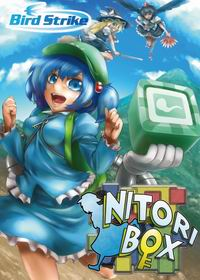 NITORI BOX