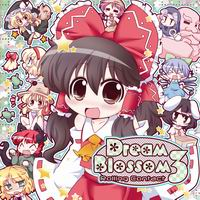 Dream Blossom 3