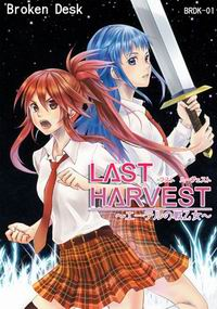 LAST HARVEST `G[e`