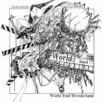 World End Wonderland
