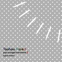 Touhou Project pops arranged instruments3