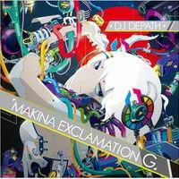 DJ DEPATH / Makina Exclamation G