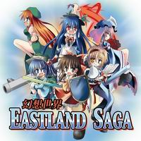 zE EAST LAND SAGA