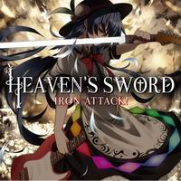 HEAVEN&#039;S SWORDi\j