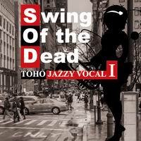 TOHO JAZZY VOCAL Ii\j