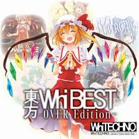 WhiBEST -OVER Edition-i\j