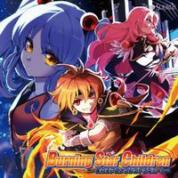 Burning Star Children-���̎q�A�j���\���O�g���r���[�g-