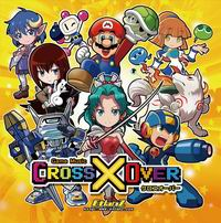Game Music CROSS�~OVER