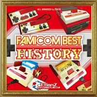 FAMICOM BEST HISTORY