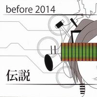 before 2014