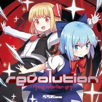 revolution -rising rebellion girls-