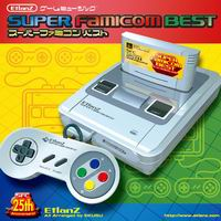 SUPER FAMICOM BEST