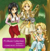 P'z Music Collection vol.1 �`GAME MUSIC Orchestra�`