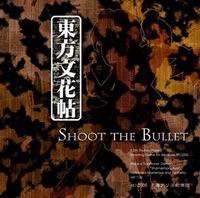  ` Shoot the Bullet.
