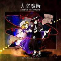 ��󖂏p �` Magical Astronomy