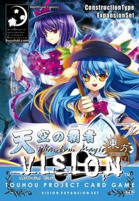 Phantom Magic Vision �`�V��̔e�ҁ`