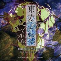 SYO ` Hopeless Masquerade.