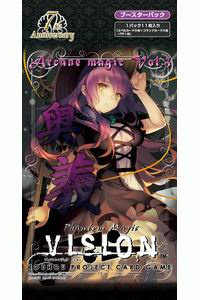 Phantom Magic Vision Arcane Magic Vol.3