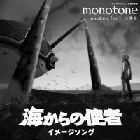 monotone - Cg C[W\O -