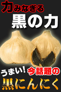 �]��̌b �n�� ���ɂ�ɂ� 80g �ܖ�2016/3/31