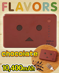 ���o�C���o�b�e���[ 10400mAh DANBOARD(�_���{�[) Version Chocolate CHE-046-CH